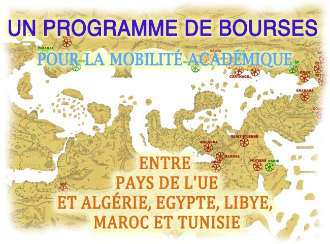 Bourses de mobilités Erasmus Mundus – Al Idrisi II: Pour l'Année Universitaire 2016/2017