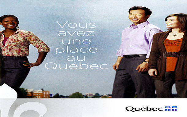 Africains formés en France, embauchés au Québec(vidéo)