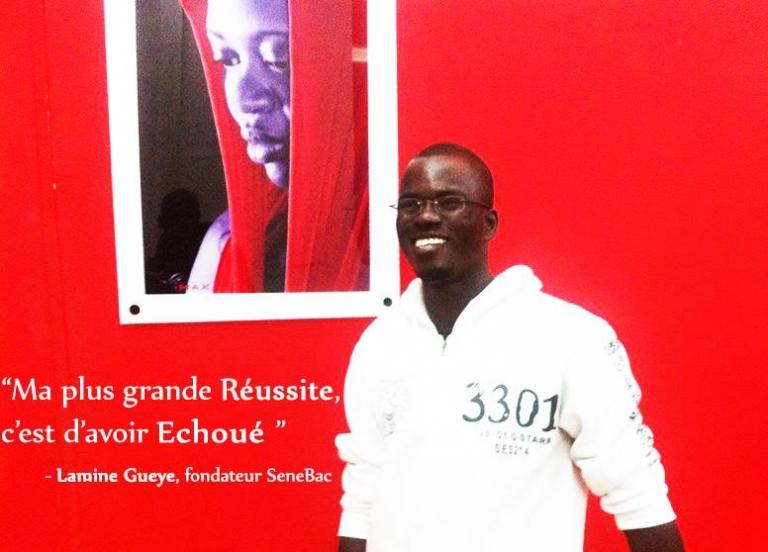 Senebac, le site pour bien se préparer au Baccalauréat au Sénégal