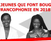 LES 35 JEUNES QUI FONT BOUGER L'ESPACE FRANCOPHONE EN 2018